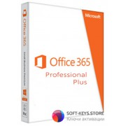 Учетная запись MS Office 365 Pro для 5 устройств